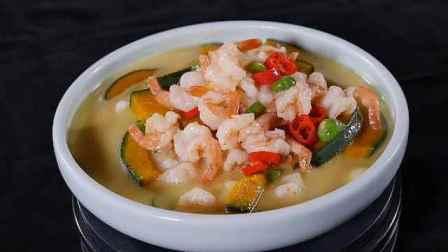 有机南瓜烩虾仁,粗粮搭配海鲜,营养味道兼顾!