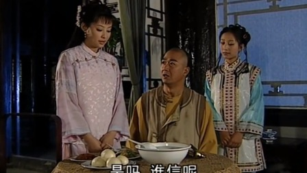 纪晓岚:杜小月对纪晓岚日久生情,纪晓岚却不明白,凭实力单身