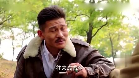 少帅:杨宇霆的部下谏言,让他不要功高震主,还拿古代人物举例