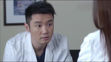 产科医生:朱大夫迫不及待宣誓主权 反而是何晶不好意思了?