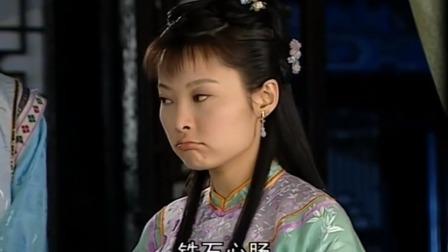 纪晓岚:杜小月喜欢纪晓岚,说话暗示他,纪晓岚却和榆木疙瘩一样