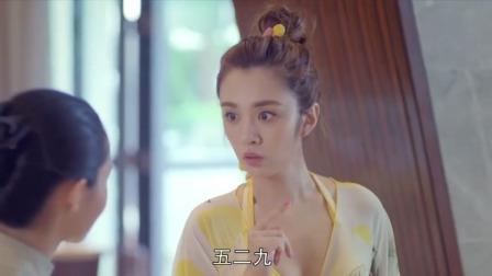 体育老师:王晓晨说请张嘉译吃饭,结果一听价格,果断记到他账上