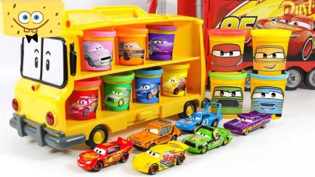 超炫酷!五颜六色的桶里都装着什么呢?汽车总动员趣味玩具故事