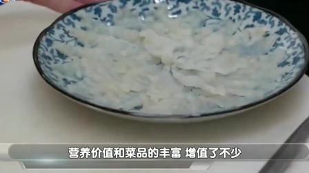 日本的活鱼河豚刺身,堪称艺术品让人不忍下筷,营养价值极高