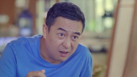体育老师:张嘉译:有女朋友吗?王晓晨:这事不行,咱俩差着辈呢