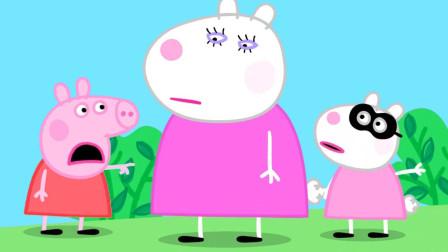 """越看越神奇!小猪佩奇抓到了""""小偷""""苏西,其实事情是这样的"""
