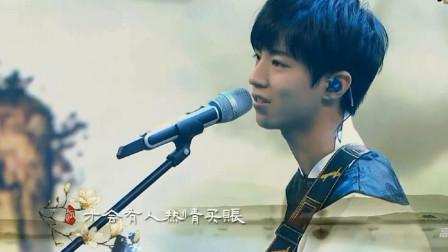 王俊凯演唱《李白》,开口竟超越李荣浩,这唱功绝了,你觉得呢