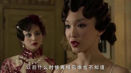 金大班:范文芳出嫁对范冰冰道心声,为给儿子报仇心态已扭曲