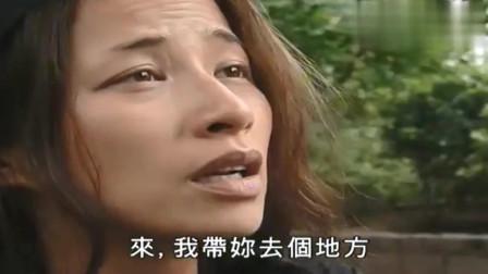情陷夜中环2:骆天怡家产败光,患失心疯,仇恨世间爱情