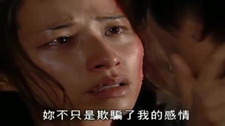 情陷夜中环2:天怡变成疯子,最终坠楼身亡,真是恶有恶报