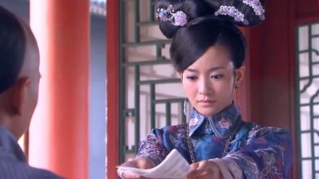 倾城绝恋:美璃怀孕,靖轩却认为孩子不是他的,美璃直接一封休书