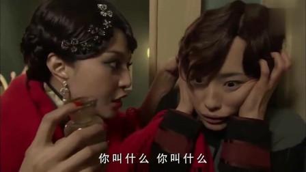 金大班:小人喜奎遭报应,范冰冰失态发脾气往她脸上泼硫酸!