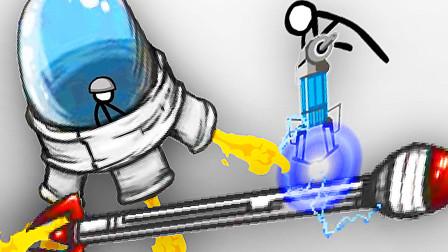 火柴人实验室 我的物理枪连火箭都能吸! 屌德斯解说