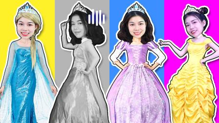 奇怪,迪士尼冰雪女王的公主裙也会褪色?来帮公主找找正确的颜色吧