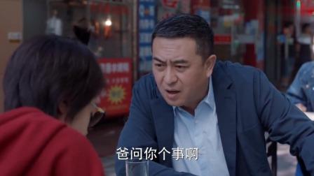 少年派:张嘉译带闺女吃烧烤:爸问你个事跟爸说实话,说完嘴抖!