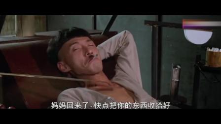 《疯狂大老千》:这男子啥家庭啊,懒成这样,要是在我家早被赶出去了