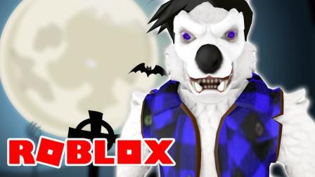 小飞象解说✘Roblox狼人杀模拟器 全新狼人登场!火眼金睛发现谁是卧底!乐高小游戏