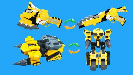 墨墨和诺诺的玩具 迷你特工X,机甲麦克斯和他的武器,炫酷变身