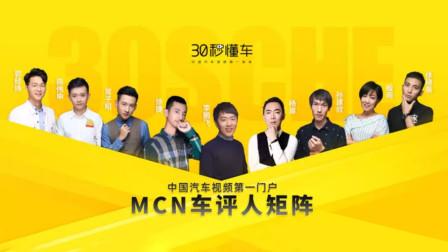中国汽车视频第一门户 MCN车评人矩阵