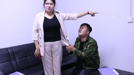 小伙去面试,发现老板是自己6年前抛弃的傻妻子,结局解气