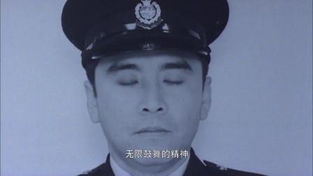 霹雳大喇叭:警局举行追悼会,遗像上帅哥的眼珠子却动了,太神奇
