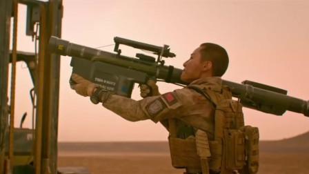 毒刺防空导弹,直升机终结者,厉害了