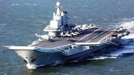 令人振奋!中国国产航母终于结束海试,官方宣布3个好消息!