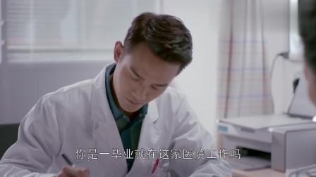 欢乐颂:曲妈妈为试探赵医生,假装成病人,这段太搞笑了!