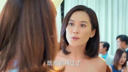 小丈夫:顾菲幸灾乐祸:你不结婚了,姚澜一脸鄙视怒怼:我有洁癖