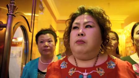 小丈夫:老王偷来KTV和老太跳广场舞,谁知老婆带人杀来,惨了