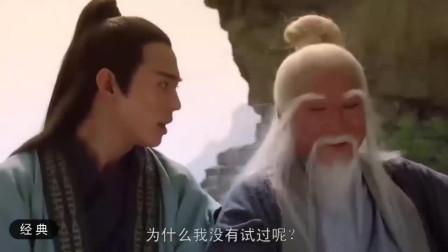 倚天屠龙记- 张三丰讲述当年战胜火工头陀, 就靠这一个秘诀