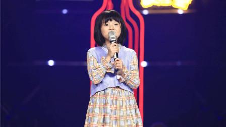 韩甜甜《天下无双》又火了,台上评委惊叹连连,被天使吻过的嗓音