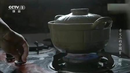 舌尖上的中国:特色美食白切鸡,秘境里酿造出的奇迹!