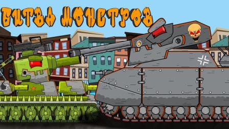 坦克世界动画:偷袭还是协助反击?德系的突然转变!