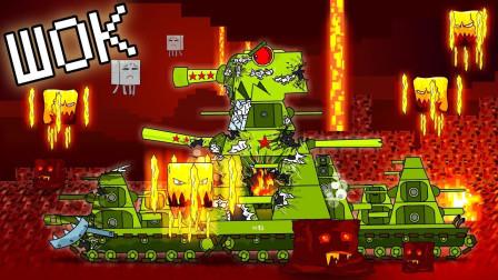 坦克世界动画:误入地下世界的KV44!身后悄悄出现的是苦力怕吗?