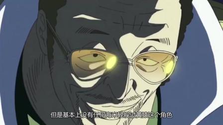 海贼王狂热行动:连萨博也能轻松挡住黄猿了?赤犬:黄猿的工资给藤虎吧!