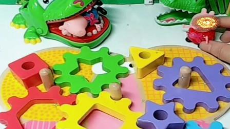 益智少儿亲子玩具:佩奇拼的齿轮玩具你给打多少分