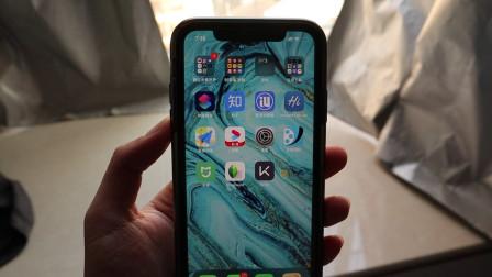 iOS13.3内测版续航测试:用了一天之后,还能剩下多少电量?