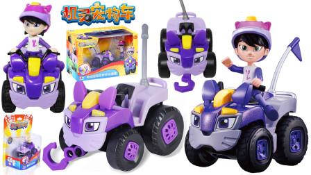机灵宠物车 电动宠物车妙妙和霏霏 猫形态全地形越野车玩具车 鳕鱼乐园