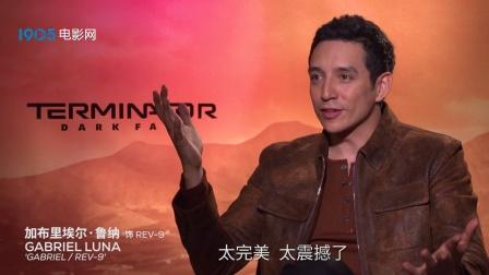 《终结者: 黑暗命运》曝IMAX主创特辑