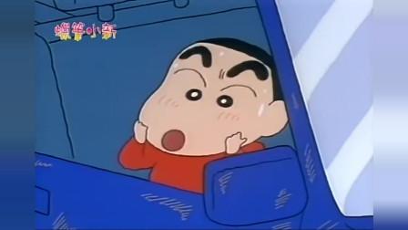 蜡笔小新少儿动画片:爸爸问小新要不要留下来帮忙,小新说他忘记给小白吃饭了