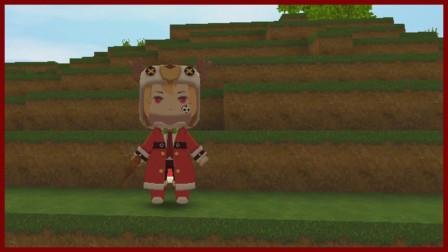 迷你世界 天气转凉 波特穿着厚厚的圣诞服 同学们也要添衣加被哟!