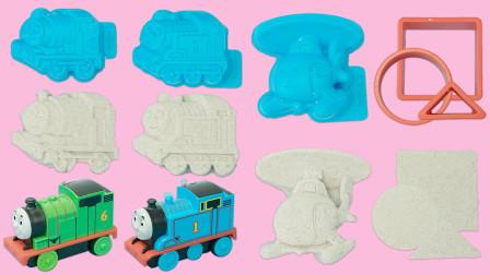 日版托马斯太空沙玩具 太空沙变成了真的托马斯!