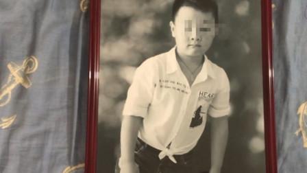 长沙男子打死9岁孩童 警方:3分钟后有群众报警