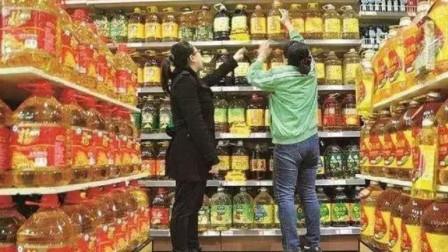 """食用油上有这""""3个字""""最好别买,超市员工:我们自己都不吃"""