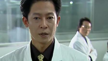 黑冰:郭小鹏做事谨慎,海州药业没有人知道他生产的是什么