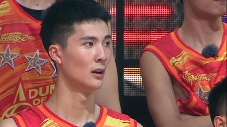 朱松玮强势突击得分,利用对方失误助攻王炫