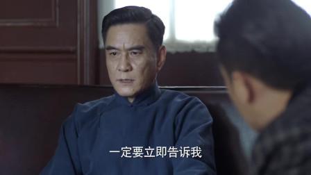 为了自保,陈山需把此事嫁祸给乔瑜,这与陈山之前的想法不谋而合