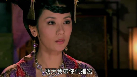 太平公主秘史:太平忍不了恶僧玷污武则天,执意要除掉那个恶僧!