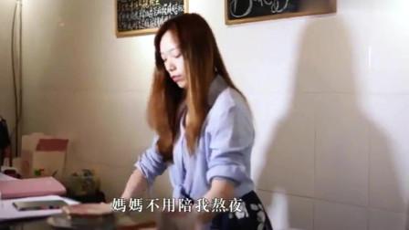 香港女生靠开蛋糕店独力养患病的妈妈,24岁厌食症女孩:我不抱怨!
